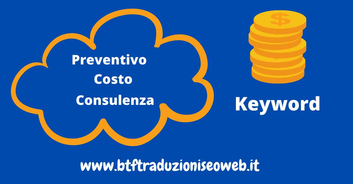 money keyword